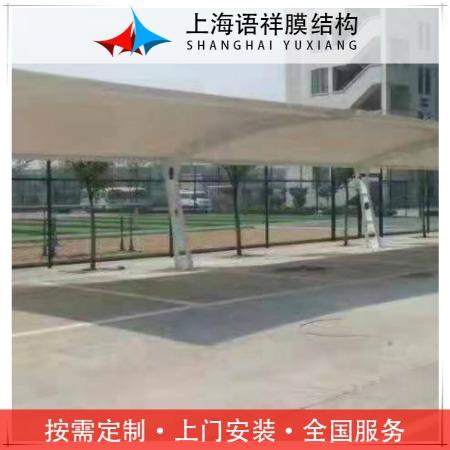 上海语祥 上海室外膜结构汽车棚 户外遮阳汽车膜结构车棚户外遮雨棚