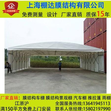 上海Pengda/棚达 厂家直销 工地遮阳篷 大型伸缩雨棚 工地户外临时活动雨篷