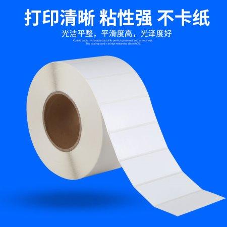 苏州不干胶标签 优质空白标签纸厂家  空白标签代打印 艾利空白标签  空白打印标签