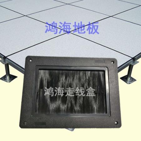 长方形线盒 架空地板走线盒 机房写字楼专用高架地板穿线盒