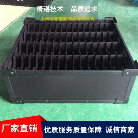 上海红誉塑料pp中空板箱多年经验量大优惠直销精品质量可靠不二之选