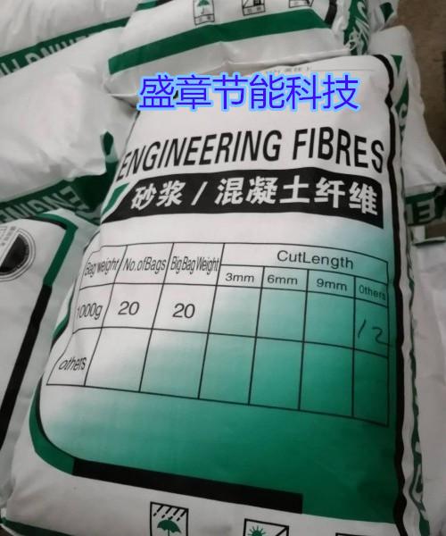 张家口砂浆混凝土聚丙烯阻裂纤维  河北聚丙烯阻裂纤维生产厂家