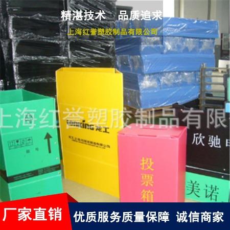 【上海红誉】投票箱 质量说话直销供应行业爆款直销精品优惠促销  广泛应用电子