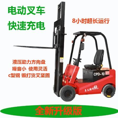 1吨小型叉车 小型堆高车电动液压搬运车叉车全套配件 电动叉车1-3.5米2吨