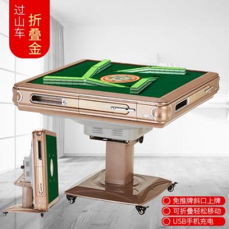 麻将机 全自动静音折叠麻将桌 家用电动式餐桌两用四口,新辉737普通牌麻将机