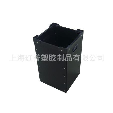 【上海红誉】防静电周转箱 爆款供应经久耐用优质商家特价现货行业领先 中空板