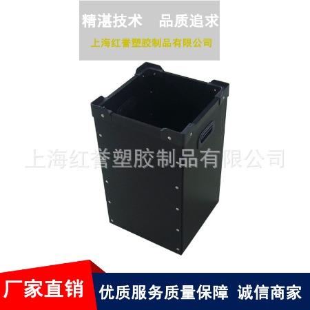 【上海红誉】防静电周转箱 专业制造价格优惠优质商家精品特惠量大从优 物流工具箱