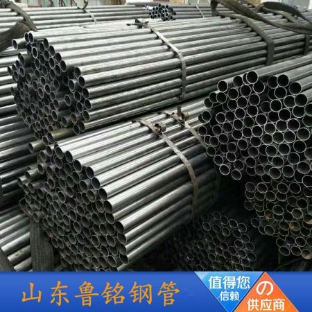 鲁铭是一家专业生产无缝钢管的企业生产各种规格无缝钢管可提供无氧退火业务