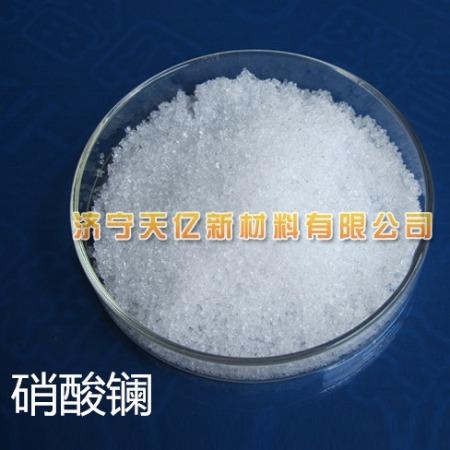 现货出售催化剂用稀土 硝酸镧 硝酸铈 硝酸钇 硝酸锆