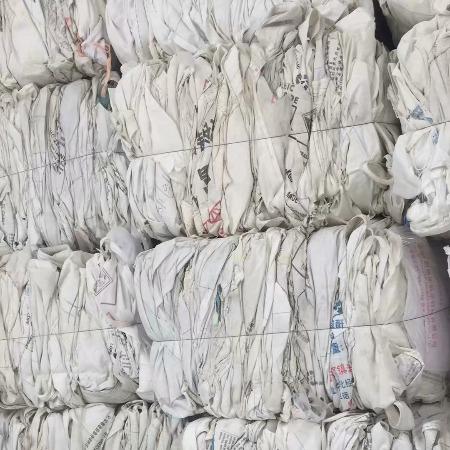 求购废旧编织袋 造粒机粉碎料 PP袋