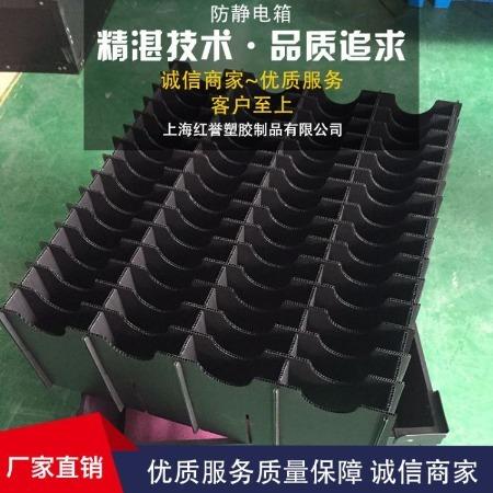 上海红誉塑料pp中空板箱实力厂家质优价廉直销精品源头工厂放心省心