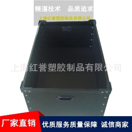 上海红誉 防静电周转箱 生产现货供应精品特惠 周转包装箱