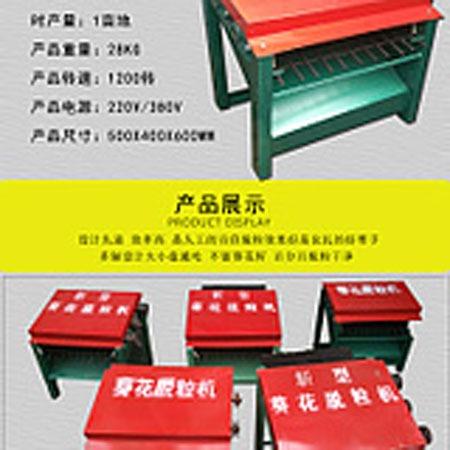 XingPu/邢普机械 生产小型家用油葵脱粒机 葵花电动打籽脱粒机 电动拖粒机向日葵打子机厂家
