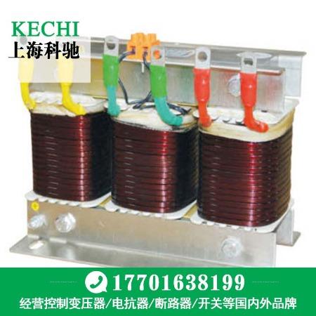 三相电抗器 上海Kechi/科驰厂家直销 串联电抗器KCKSG系列进线规格全品种优质量好价格优