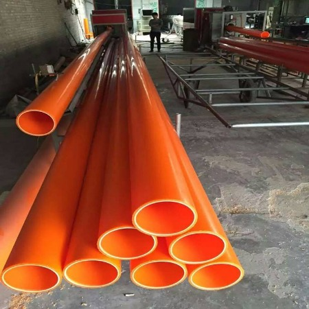 邢台MPP160电力管生产厂家  mpp电缆保护管