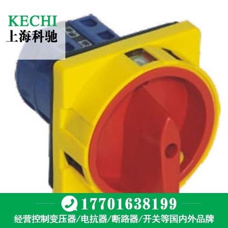电源开关 上海Kechi/科驰厂家直销 电源开关连锁DS系列-大小型电器闭合-优惠促销