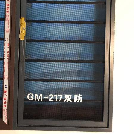 出售可拆卸内扇  方便清洗市面上最便宜的小平开纱窗