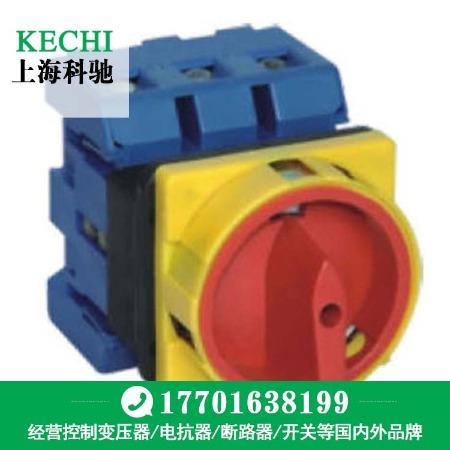 专业厂家直销电源开关 价格优惠欢迎来电咨询 电源转换电瓶断电旋钮 上海Kechi/科驰