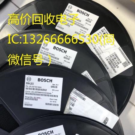 回收单片机电容 全国电子IC二三极管继电器电子芯片