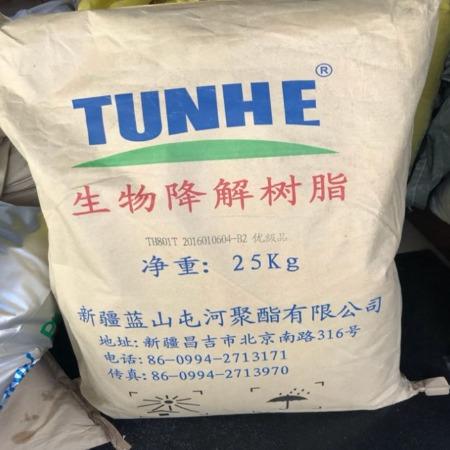 耐抗冲PBAT 新疆蓝山屯河 TH801T 生物降解塑料