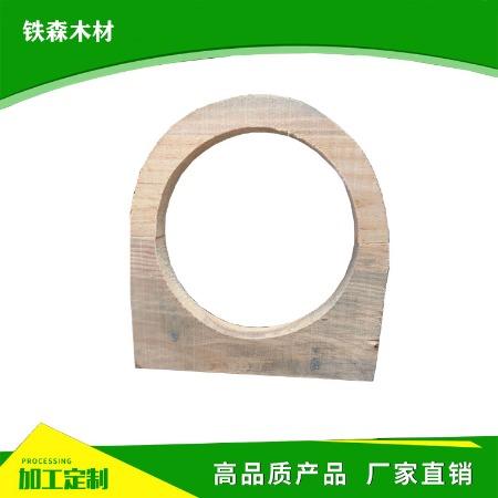 厂家供应 保冷木托 空调木托  保冷垫木 木托批发定制