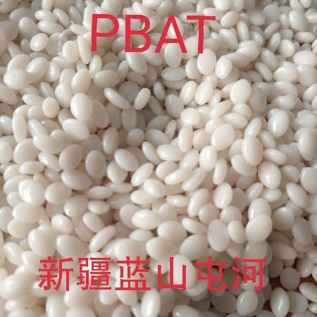 薄膜级PBAT 新疆蓝山屯河 TH801T 生物降解塑料