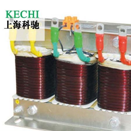 上海Kechi/科驰厂家直销三相电抗器  电抗器厂家 -价格优惠欢迎来电咨询!