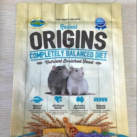 呼和浩特金霖包装制品/定制宠物饲料包装,兽药铝塑包装袋,免费设计