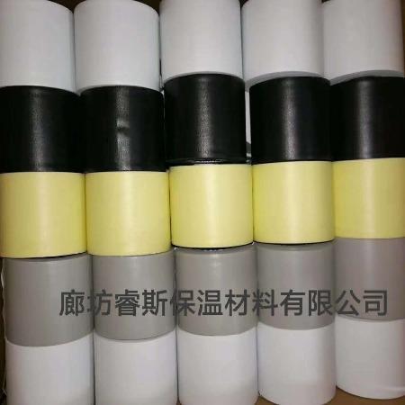 空调包扎带 阻燃管道缠绕膜PVC管路专用包扎带