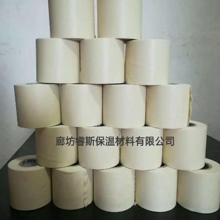 销售 空调扎带 PVC加厚保温管包扎带 高品质管道保温空调包扎带厂家