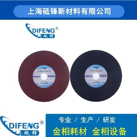 厂家直销 金相砂轮切 不锈钢抛光片 生产供应 量大价优 品质保证