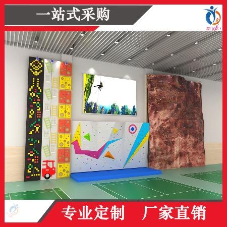 攀登架设备 儿童室内攀岩墙定制 PE材质扣扣攀生产安装-上海聚巧