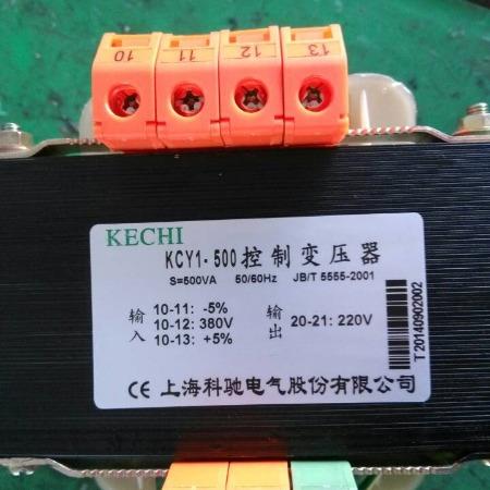 上海Kechi/科驰厂家直销 变压器 单相隔离单相隔离/控制变压器 量大从优