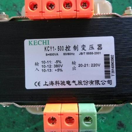 上海Kechi/科驰厂家直销 单相变压器 单相隔离变压器