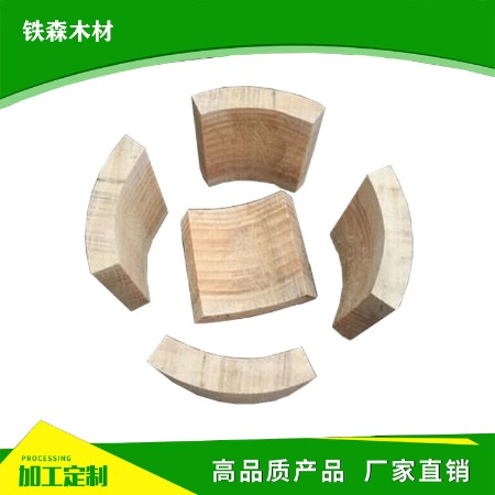 厂家供应 保冷木块 保温型保冷木块  专业制作