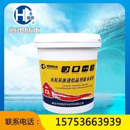 JS防水涂料 聚合物防水涂料 聚合物水泥基防水涂料