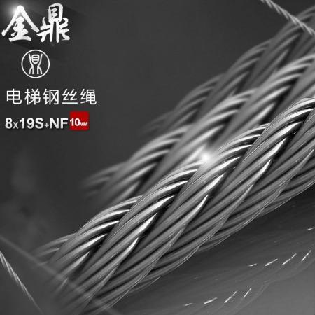 进口电梯专用电梯钢丝绳 高盛电梯钢丝绳种类多,价格优惠,欢迎批发购买