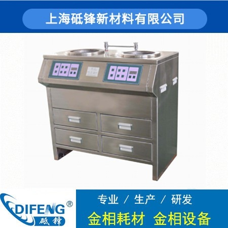 上海砥锋 金相磨抛机机器专用材料 厂家直销 专业生产 批量现货