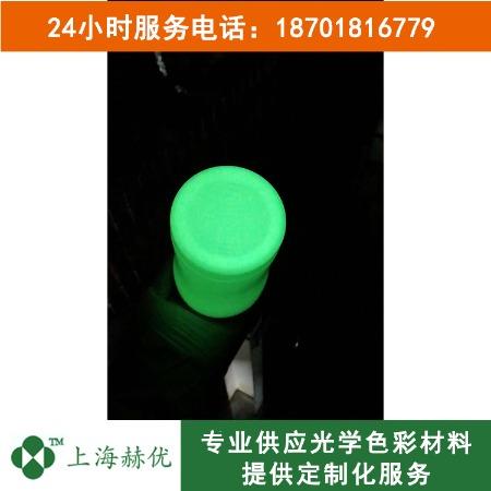 上海赫優 夜光車載保溫杯 優惠促銷專業出售大量供應直銷活動批發代理發光涂料