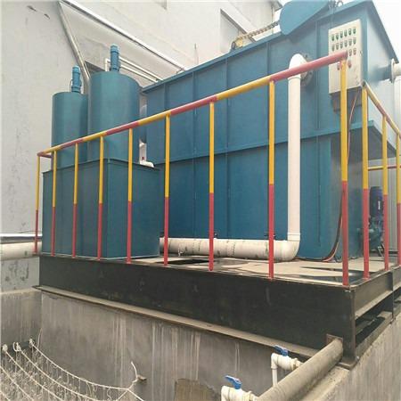 一体化生活污水 养殖 化工污水处理设备