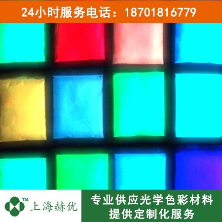 上海赫优夜光粉硅胶发光涂料优惠促销出售快速报价优质商家特价批发