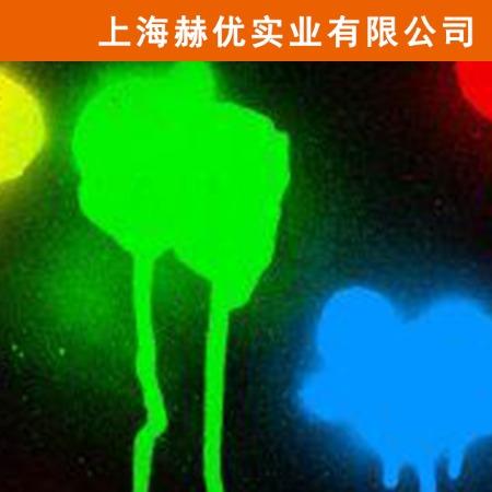 上海赫优发光涂料夜光漆经久耐用优惠促销特价现货性价比高全国