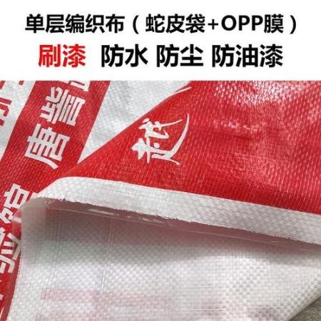临沂佰冠厂家直销装修地面保护膜 编织布保护膜地面墙面保护膜
