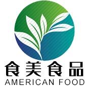 郑州食美食品添加剂有限公司