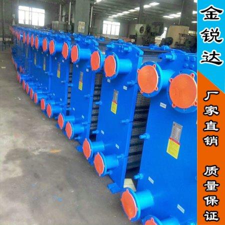 泰州金锐达厂家定制生产BR0.2-20板式换热器 BR0.6-50板式换热器 翅式换热器