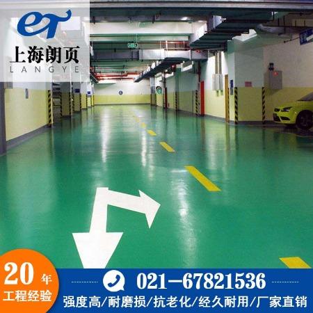 供 环氧地坪漆 环氧平涂系统  车间地坪 耐磨地坪 施工工程