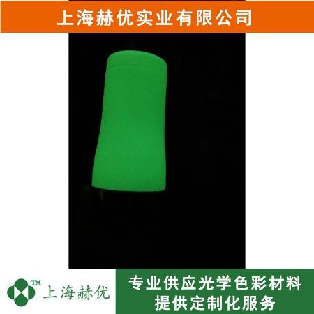 【上海赫优】夜光车载保温杯 爆款供应经久耐用大量供应直销活动量大从优 镭射粉