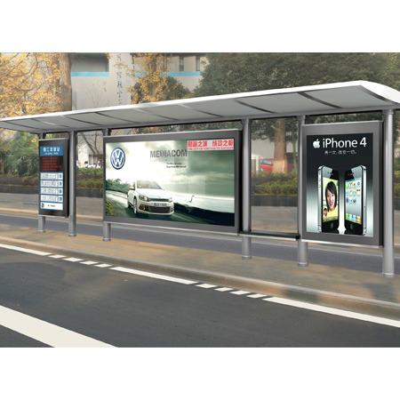 智慧公交站台 厂家直销 现货报价 公交站牌 鸿鑫嘉和公交站台价格