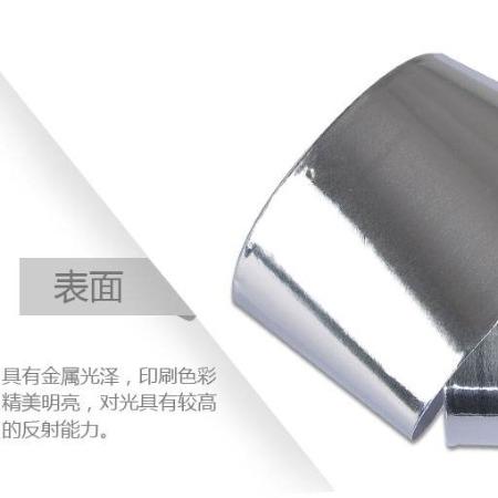 防水耐高温铝箔胶带 屏蔽干扰防辐射锡箔纸胶带宽50MM*50米批发