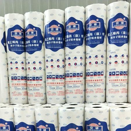 京硕厂家出售多种不同规格丙纶布